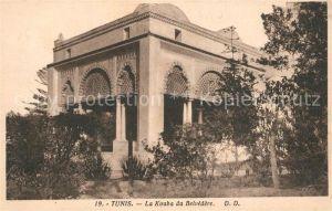 AK / Ansichtskarte Tunis La Kouba du Belvedere Tunis