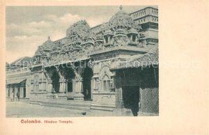 Colombo_Ceylon_Sri_Lanka Hindoo Temple Colombo_Ceylon_Sri_Lanka