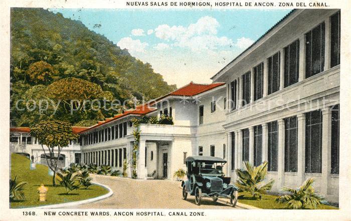 Ancon_Panama Hospital Ancon Panama