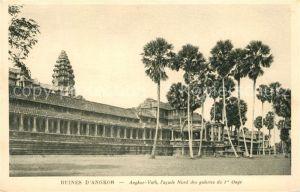Angkor Ruines Angkor