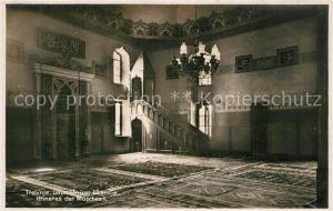 Trebinje Inneres der Moschee Trebinje
