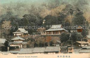 Nagasaki Kiyomizu Temple Nagasaki