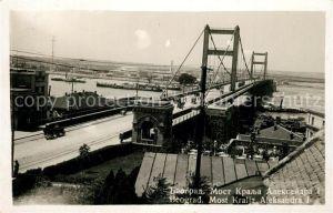 Beograd_Belgrad Most Kralja Aleksandra I Beograd Belgrad