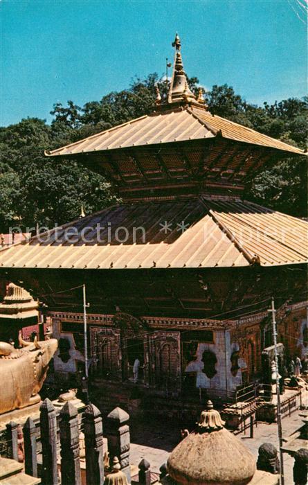 Kathmandu Pashupatinath Temple Kathmandu