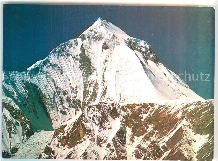 AK / Ansichtskarte Kathmandu Himalaya Gebirge Eastern view of Dhawalagiri Kathmandu