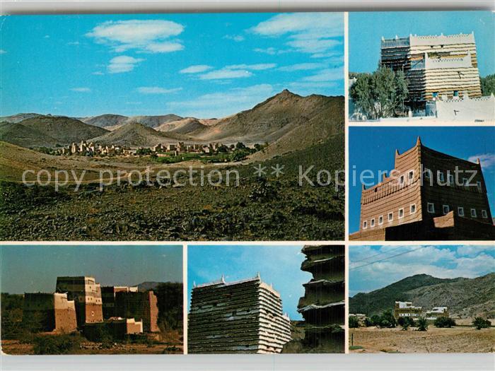 AK / Ansichtskarte Asir Different views Asir