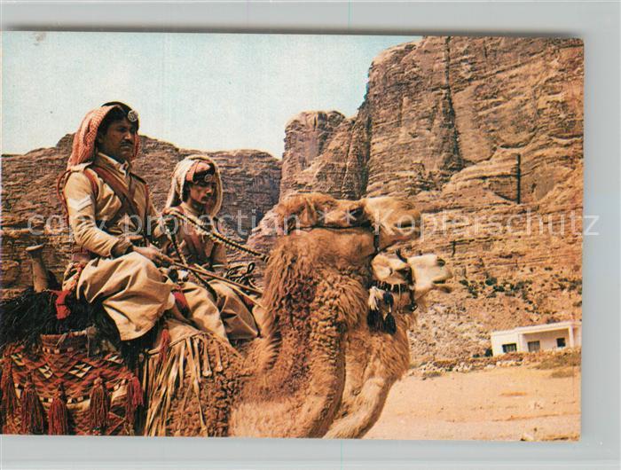 AK / Ansichtskarte Riyadh Desert Police Patrol Riyadh