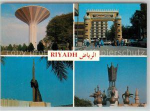 AK / Ansichtskarte Riyadh Tradition and Modernity Riyadh