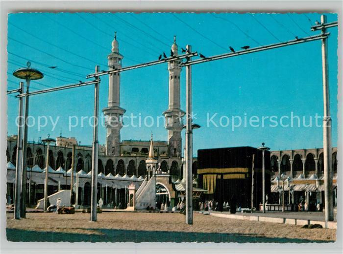 AK / Ansichtskarte Mecca_Makkah Sacred Mosque Mecca Makkah