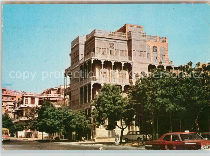 AK / Ansichtskarte Jeddah Old buildings Jeddah