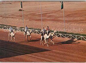 AK / Ansichtskarte Riyadh Horse and Camel race track Riyadh