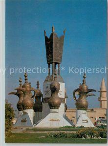 AK / Ansichtskarte Riyadh Symbols of Saudi customs Riyadh
