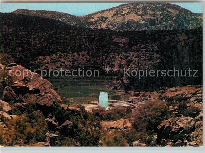 AK / Ansichtskarte Saudi_Arabien Fortress in the Mountain Arabie Saoudite Saudi Arabien