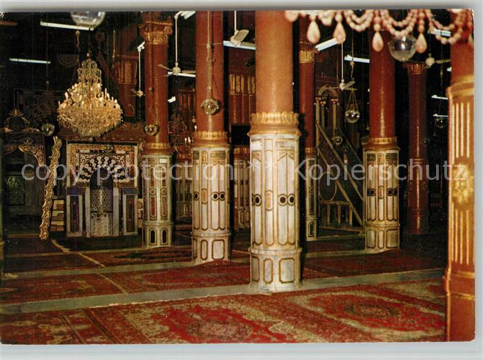 AK / Ansichtskarte Medina Riyad Ul Janna Prophets Mosque