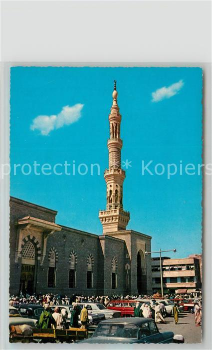 AK / Ansichtskarte Medina Mosque of the Prophet