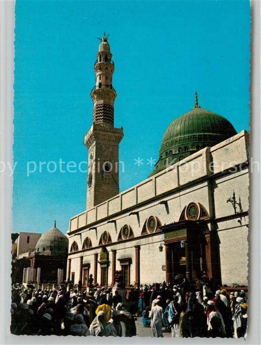 AK / Ansichtskarte Medina Mosque in which the great prophet is buried