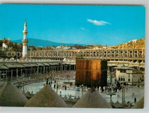 AK / Ansichtskarte Mekka Holy Kaaba in the moment of Sunrise Mekka