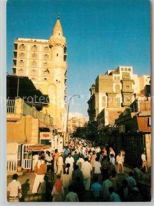 AK / Ansichtskarte Jeddah Old Souk Market Jeddah