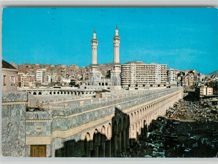AK / Ansichtskarte Mekka Safa Marwa Mekka