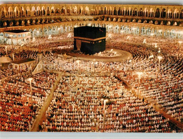 AK / Ansichtskarte Mekka Travih congregation during Ramzan in Holy Kaaba Mekka