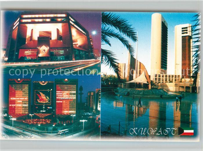AK / Ansichtskarte Kuwait Commerical Centers and Stock Exchange Kuwait