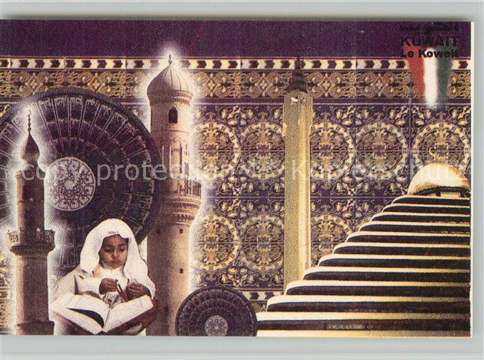 AK / Ansichtskarte Kuwait Junges Maedchen Tempel Kuwait