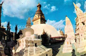 AK / Ansichtskarte Kathmandu Tempel Kathmandu
