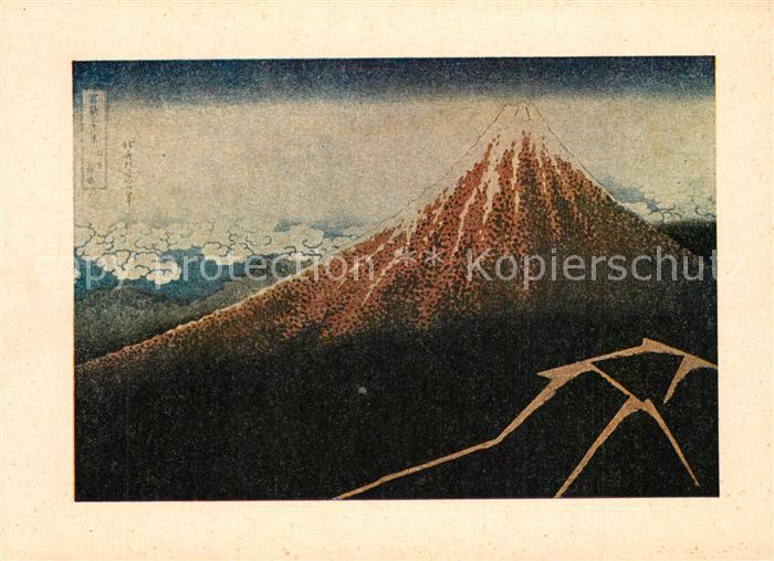 Wien Gewitter am Fusse des Berges Hokusai Gemaelde Kunstgewerbemuseum Sammlung Exner Wien