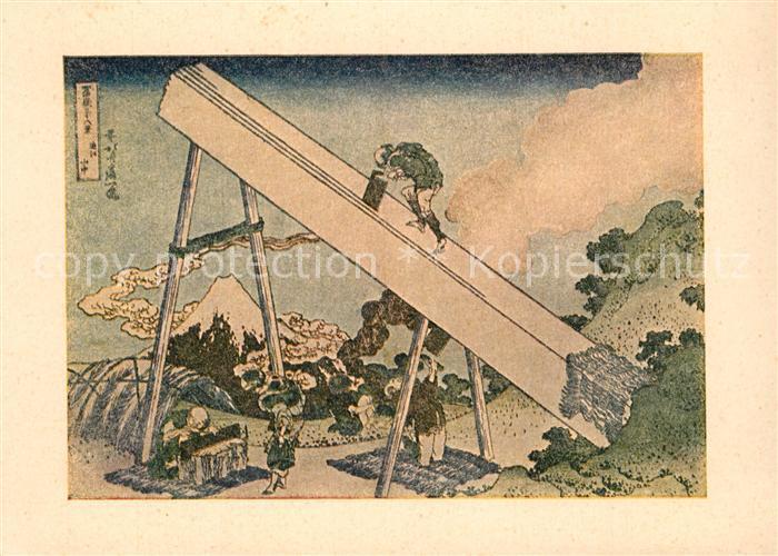 Wien Brettsaeger bei der Arbeit Hokusai Gemaelde Kunstgewerbemuseum Sammlung Exner Wien