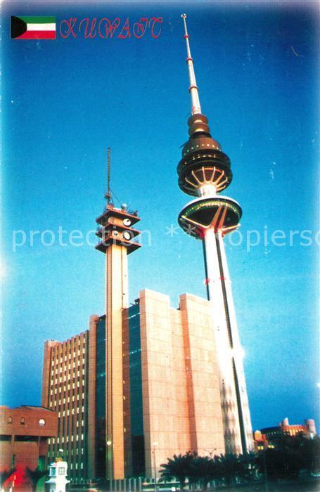 Kuwait Liberation Tower Kuwait