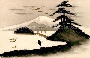 AK / Ansichtskarte Nagasaki Landschaftspanorama mit Vulkan Kuenstlerkarte Nagasaki