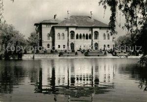 Bucaresti Palais Mogosoala Bucaresti