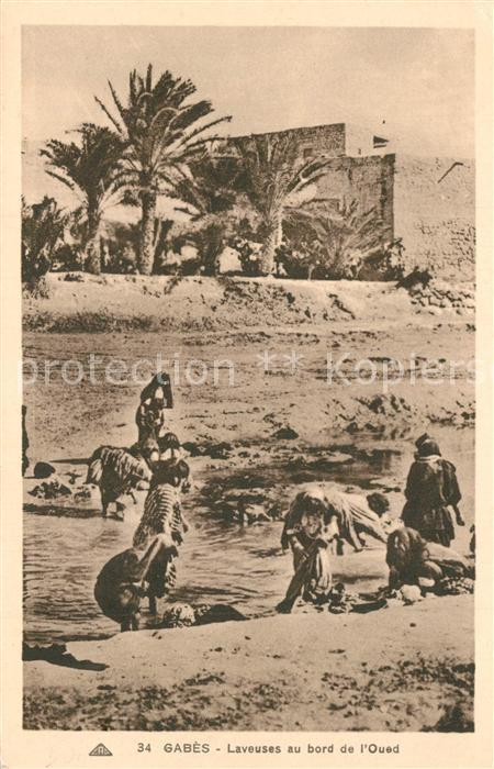 Gabes Lavouses au bord de l Oued Gabes
