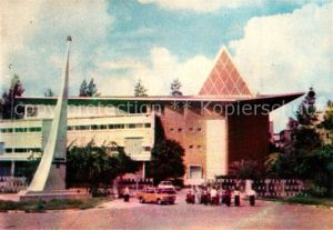 AK / Ansichtskarte Phnom_Penh Front Bassac Theatre Phnom_Penh