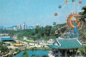 AK / Ansichtskarte Pyongyang Fliegeraufnahme Mole Park Khop Pyongyang