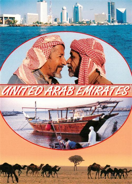 AK / Ansichtskarte Vereinigte Arabische Emirate Araber Schiff Hochhaeuser Vereinigte Arabische Emirate