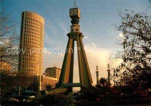 AK / Ansichtskarte Abu_Dhabi Clocktower Roundabout Abu_Dhabi