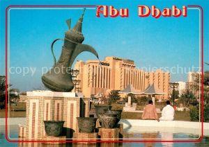 AK / Ansichtskarte Abu_Dhabi Brunnen Wunderlampe Abu_Dhabi