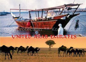 AK / Ansichtskarte Vereinigte Arabische Emirate Schiff Kamelkarawane Vereinigte Arabische Emirate