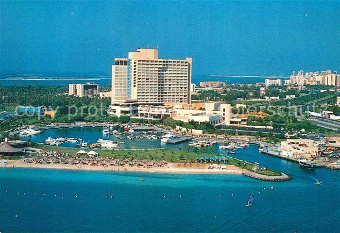 AK / Ansichtskarte Abu_Dhabi Hotel Inter Continental Abu_Dhabi