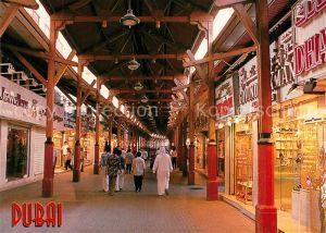 AK / Ansichtskarte Dubai Gold Souk Famous Landmark  Dubai
