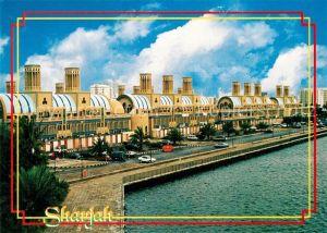 AK / Ansichtskarte Sharjah_ The New Souk Sharjah_