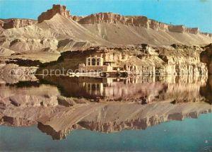 AK / Ansichtskarte Afghanistan Bandi e Mir Afghanistan