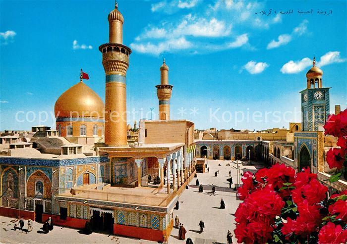 AK / Ansichtskarte Bagdad_Baghdad Mausoleum Imam Husein Bagdad Baghdad