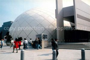 AK / Ansichtskarte Hongkong Space Museum Hongkong