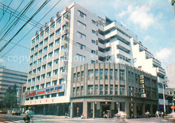 AK / Ansichtskarte Taichung_Taiwan Lucky Hotel Taichung Taiwan