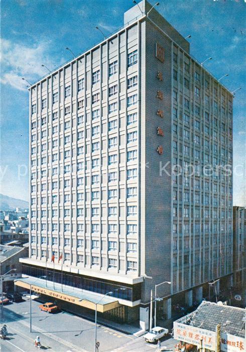 AK / Ansichtskarte Kaohsiung Hotel Kingdom Kaohsiung