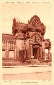 AK / Ansichtskarte Paris Exposition Coloniale Internationale Temple d Angkor Vat Paris