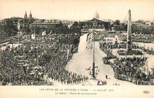 AK / Ansichtskarte Paris Les Fetes de la Victoire 14. Juillet 1919 Place de la Concorde Paris