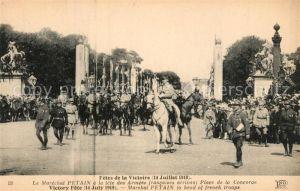 AK / Ansichtskarte Paris Fetes de la Victoire 14. Juillet 1919 Soldaten am Place de la Concorde Paris
